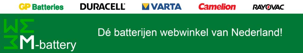 M-battery - De webwinkel voor merkbatterijen